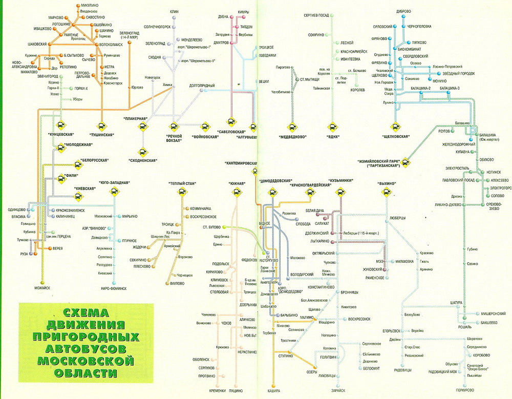 Схема движения пригородных