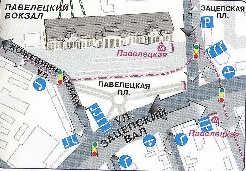 Павелецкий вокзал схема