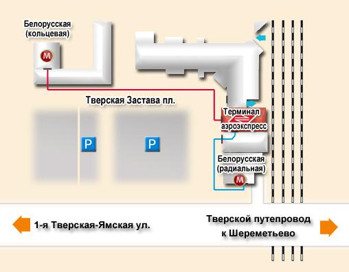 Схема Курского вокзала проход