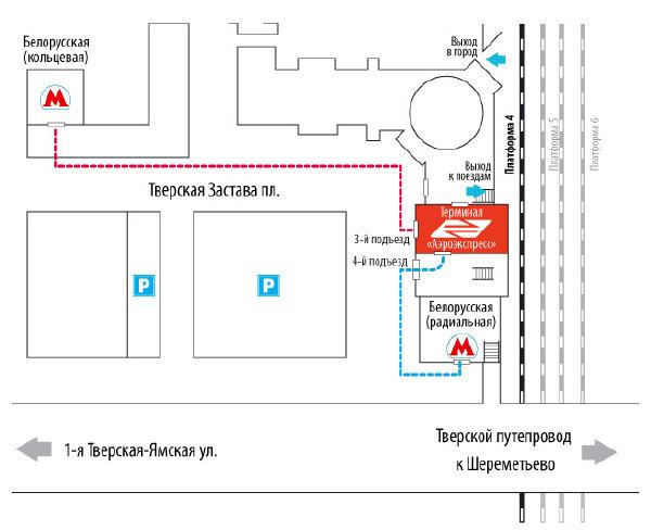 Схема Белорусского вокзала