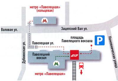 Москва Павелецкий вокзал Домодедово расписание